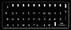 Russische Tastaturaufkleber (weiss)