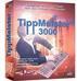 TippMeister 3000
